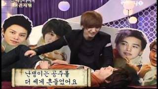 getlinkyoutube.com-[cut] 110223 Yesung, Kyuhyun, Eunhyuk: Snow White & 7 Dwarfs FAIL SKIT