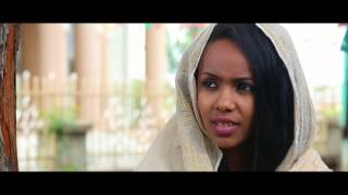 New Amharic Movie - Heran - New Ethiopian Movie Trailer 2016