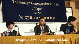 getlinkyoutube.com-鈴木亮平&YOUNG DAIS 映画『TOKYO TRIBE』 日本外国特派員協会会見