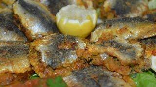 سردين معمر ومحمر في الفرن Sardines farcies et rôties au four