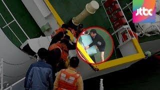 getlinkyoutube.com-해경, 세월호 침몰 당시 동영상 공개...선장 모습 담겨
