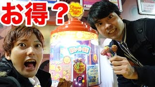 getlinkyoutube.com-チュッパチャップス自販機1000円でいくら得できる?