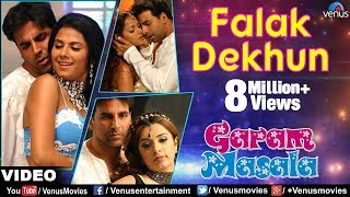 getlinkyoutube.com-Falak Dekhun Full Video Song | Garam Masala | Akshay Kumar, Neetu Chandra | Sonu Nigam