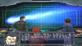 PS 宇宙戦艦ヤマト さらば愛の戦士たち プレイ動画2