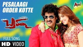 BRAHMA | Pesalaagi Order Kotte | New Kannada HD Video Song I Upendra | Pranitha