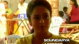 getlinkyoutube.com-Making of film Sooryavansham - Soundarya (Short interview).flv