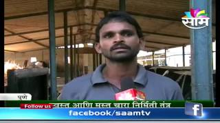 getlinkyoutube.com-Uttam Machale's dairy and hydroponics technology success story
