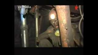 getlinkyoutube.com-Шахта Большой репортаж  Смерть в конце тоннеля