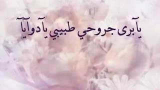 getlinkyoutube.com-انشودة ما اشتكينا ..عبد الرحمن الخضيرى رائعة