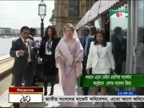 Khaleda Zia At House of Lords news by Tanvir Ahmed
