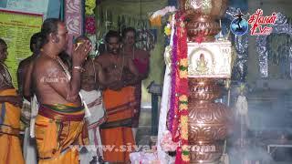 கந்தரோடை அருளானந்தப்பிள்ளையார் கோவில் கொடியேற்றம் 15.05.2018
