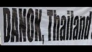 getlinkyoutube.com-Lagu Pekan Danok Oleh DJ ED