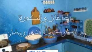 getlinkyoutube.com-قصيدة الملحون المغربية بين المجمر و بوطاغاز