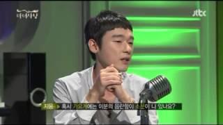getlinkyoutube.com-성시경의 음란함!! [마녀사냥]