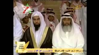 getlinkyoutube.com-اسماعك بهاته التلاوة الرائعة جدا للشيخ محمد ايوب