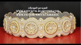 getlinkyoutube.com-موديلات المضمة المغربية بالصقلي والعقيق