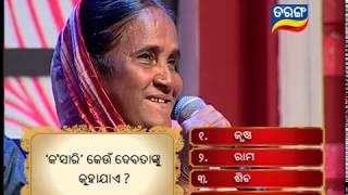 getlinkyoutube.com-Sadhaba Bohu Season 4 Ep 40