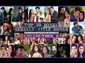 Top 30 Hindi Serials Best Title Songs - 3