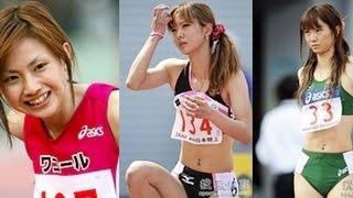 getlinkyoutube.com-日本人美人アスリート女子選手-オリンピック・世界陸上で鍛え抜かれた筋肉美の肉体にビキニユニフォームを纏う!写真画像まとめ