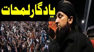 Allama Shahid Chishti Sialvi    Qadar Nabi Da Ay Ki Janan    Faizabad Dharna Islamabad