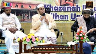 Forum 3 Mamu - Ustaz Shaffi Yusuf Ghani, Ustaz Izhar Nana Tanjung & Ustaz Amin Al-Yamani