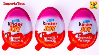 getlinkyoutube.com-Kinder Joy Surprise Eggs - Kinder Surprise Unboxing by girl