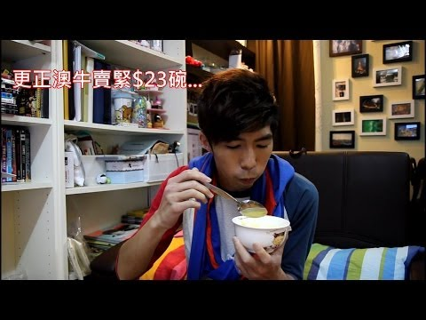 Mic Mic Cooking 9 --  [Stewed Eggs Custard]