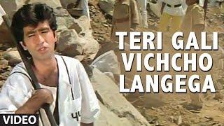 Teri Gali Vichcho Langega [Full Song] | Bewafa Sanam | Krishan Kumar, Shilpa Shirodkar