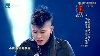 getlinkyoutube.com-The Voice of China 3 中國好聲音 第3季 2014-10-07 :张玮 《伤》  张碧晨胜余枫与帕尔哈提争冠