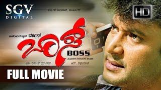 Kannada Movies Full   Boss Kannada Full Movie   Kannada Movies   Darshan (DR), Shivaji Prabhu