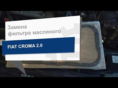 Замена прокладки масляного поддона JJ413 ... на FIAT CROMA