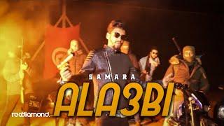 SAMARA _ALA3BI width=