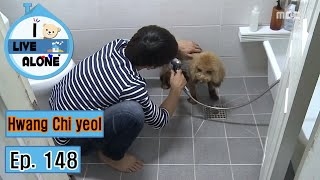 "getlinkyoutube.com-[I Live Alone] 나 혼자 산다 - Hwang Chi yeol, ""Your hair is so good~"" Puppy to take a shower 20160311"