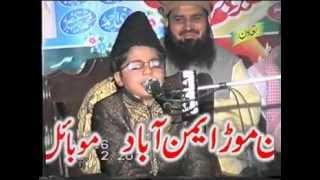 getlinkyoutube.com-Abubakar Sultan Yazdani [Topic'' Imam-E-Azam Kon']