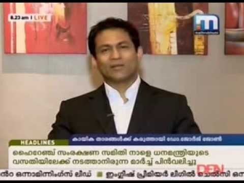 Dr. Jeorge John Interview in Mathrubhoomi Morning Show
