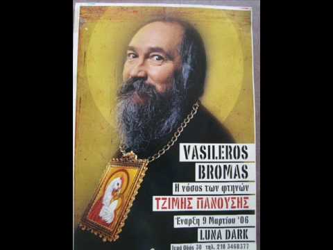 Tzimis Panousis-To mouni kai to delfini