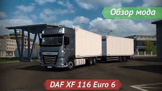 getlinkyoutube.com-[ETS2 v1.21.1s] Обзор мода DAF XF 116 Euro 6