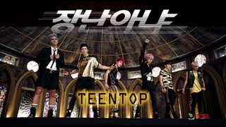 getlinkyoutube.com-TEEN TOP(틴탑)_Rocking(장난아냐) MV