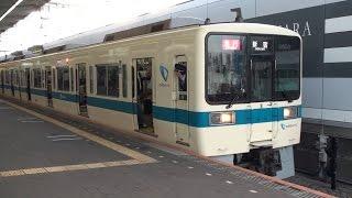 小田急8000形代々木上原発車/Odakyu 8000 Seiries at Yoyogi-Uehara Sta./2015.09.19