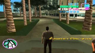 getlinkyoutube.com-Прохождение GTA Vice city #48 Нет выхода?
