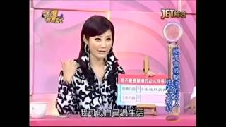 getlinkyoutube.com-吳美玲姓名學分析- 絕不會被擊垮的女人姓名筆劃