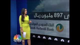 getlinkyoutube.com-16.4 مليار ريال ارباح البنوك السعودية المدرجة في النصف الاول من 2014