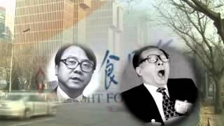 getlinkyoutube.com-【禁聞】江沢民粛清は間近? 上海で関係者が逮捕