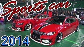 getlinkyoutube.com-2014年 スポーツカー特集 福岡カスタムカーショー Sports car