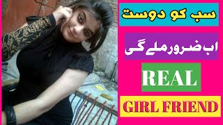 How To Make Girlfriend | Girlfriend Banane Ka Tarika  | Girlfriend | Make Girlfriend Urdu/hindi