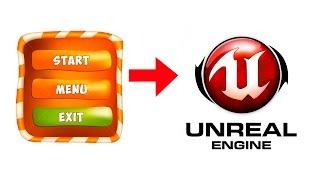 [СОЗДАНИЕ ИГР] - создание главного меню в UE4. Часть 1: дизайн (2D)