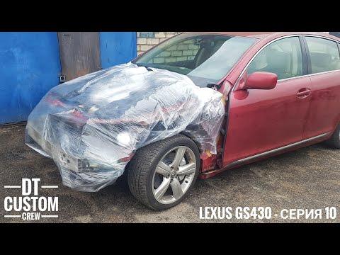 Lexus GS430 - часть 10. Тормоза, ручник, подвеска и шумка.