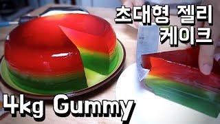 getlinkyoutube.com-초대형 젤리 케이크 만들기 / Giant Jelly Challenge / Gulaman / 알쿡 / RMTV COOK