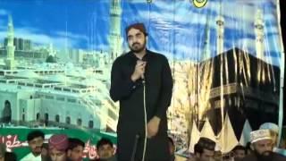Mino Kuji Wekhna Chad Way Naat By Shakeel Ashraf Qadri