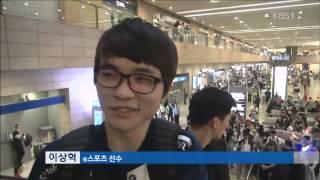 getlinkyoutube.com-[짧은 영상] KBS 뉴스에 페이커가 출연을?